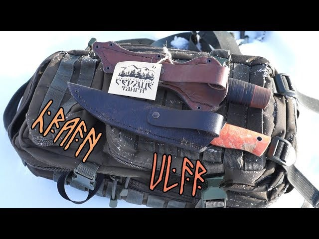 Обзор ножей Ulfr и Hrafn от СТ