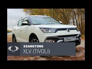 SsangYong XLV (Tivoli) 2017