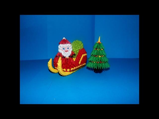 3D Origami small Christmas tree tutorial DIY paper small Christmas tree