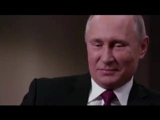 """Владимир Путин: Если бы вы меня сейчас спросили: """"Девушкам можно верить"""", я бы на этот счет порассуждал."""