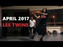 LES TWINS APRIL 2017 NEWS Workshops SF Sfmoma Palace Of Fine Arts Warm Nights