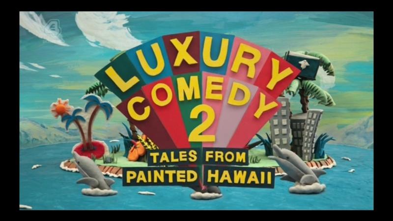 Роскошная комедия Ноэля Филдинга / Noel Fielding's Luxury Comedy 2 сезон 2 серия [Космические Переводчики из 90-ых]