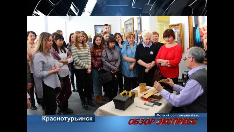 02 Открытие персональной выставки Сергея Арсеньевича Коротчени