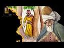 مولانا روم علیہ رحمہ کے سبق آموز کہانیاں پرندہ اور شکاری Hazrat Allama Molana Rom A R ki sabaq amooz Kahaniyan Bird and Hunter