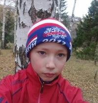 Зайнашев Родион