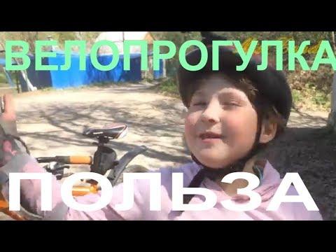 Велопрогулка по лесу Трещиха от Miss Candy