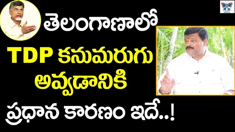 Nakka Prabhakar Goud Full Interview About TDP Failure In Telangana Politics | TRS Medchal Incharge