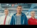 Анатолий Лагутенков в рекламе 5 элемент