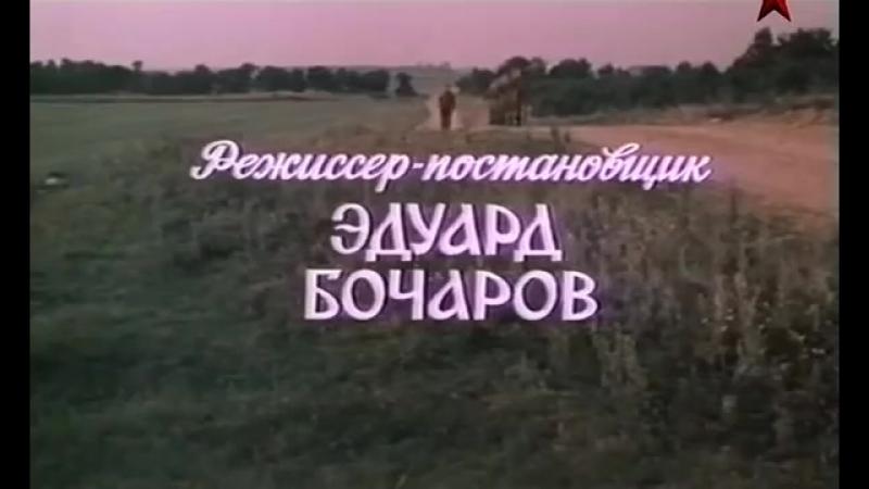 Vlc chast 00 2018 09 18 17 Семеро солдатиков 1982 Полная версия.mp4 mp4 ccr scscscrp