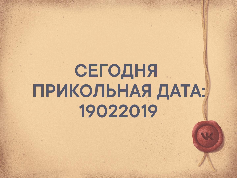 тольятти картинки 19022019 стол центр