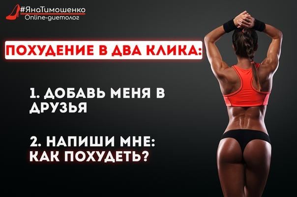 Курсы по похудению в москве