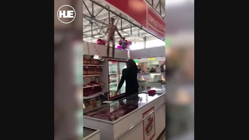 Голый Мужик На Новом Рынке Барнаул