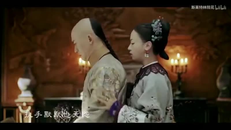 Клип Покорение дворца Яньси The Story of Yanxi Palace Yan Xi Gong Lue The Tale of Yanxi Palace