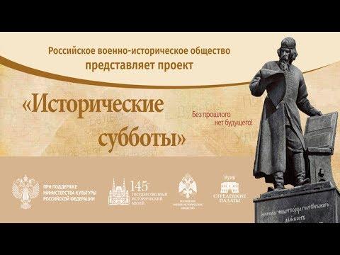 Восприятие Русского мира имперским послом Сигизмундом Герберштейном XVI в