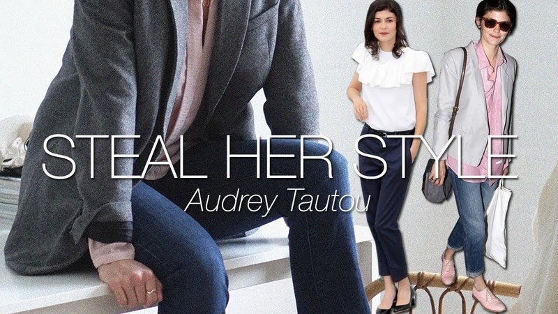 Steal her style Audrey Tautou