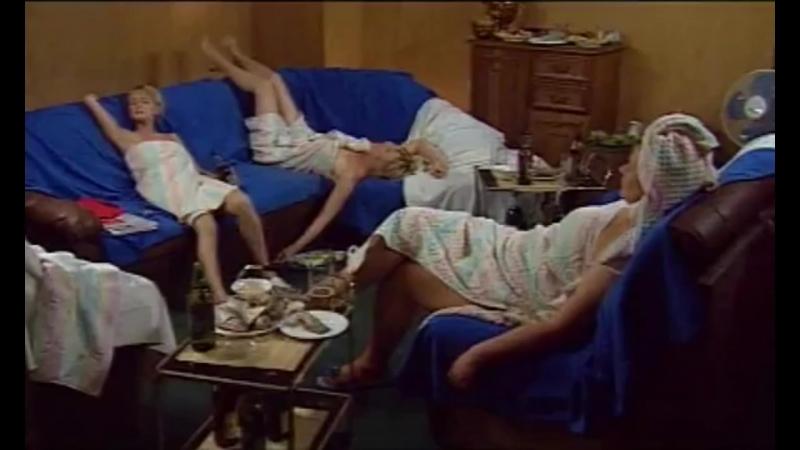 Воскресенье в женской бане 1 серия