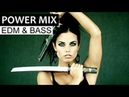 EDM POWER MIX - Electro House Dirty Bass Music 2018
