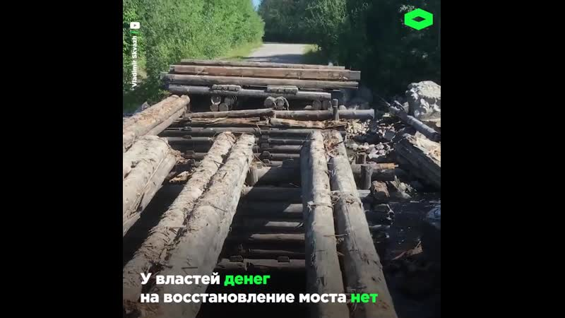 В Карелии жители посёлка Суоёки сами построили себе мост d rfhtkbb bntkb gjc`krf cej`rb cfvb gjcnhjbkb ct t vjcn
