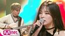 [THEADE - The Break-up] KPOP TV Show | M COUNTDOWN 181018 EP.592