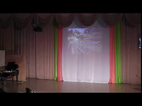 Конкурс фестиваль посвящённый памяти солиста ансамбля Подворье Михаила Иконникова Дорога без конца ТКЦ Саблино