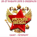 Личный фотоальбом Андрея Бутько