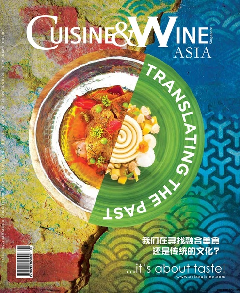 2018-09-05 Cuisine Wine Asia