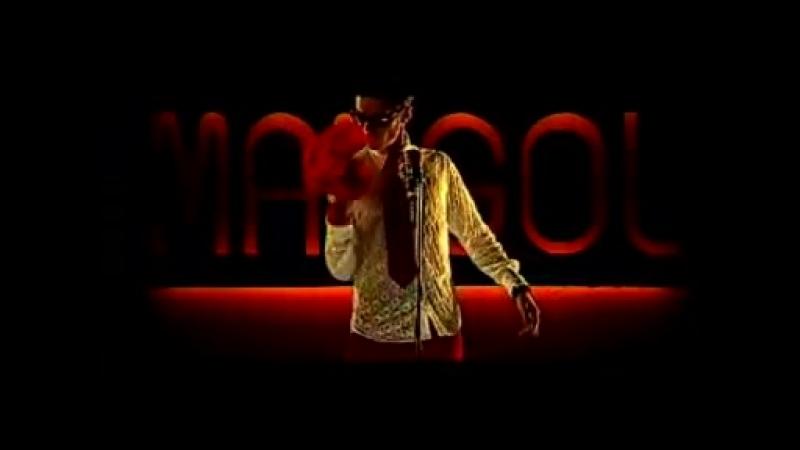 Mangol Мангол Вибрация