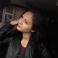 Екатерина Акопян