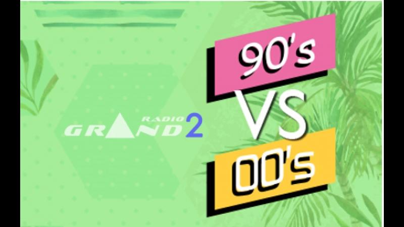 RADIOGRAND 2 90s vs 00s 23 06 18