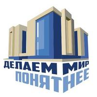 Логотип Библиотека им. И.И. Молчанова-Сибирского Иркутск
