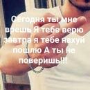 Фотоальбом Doston Namozov