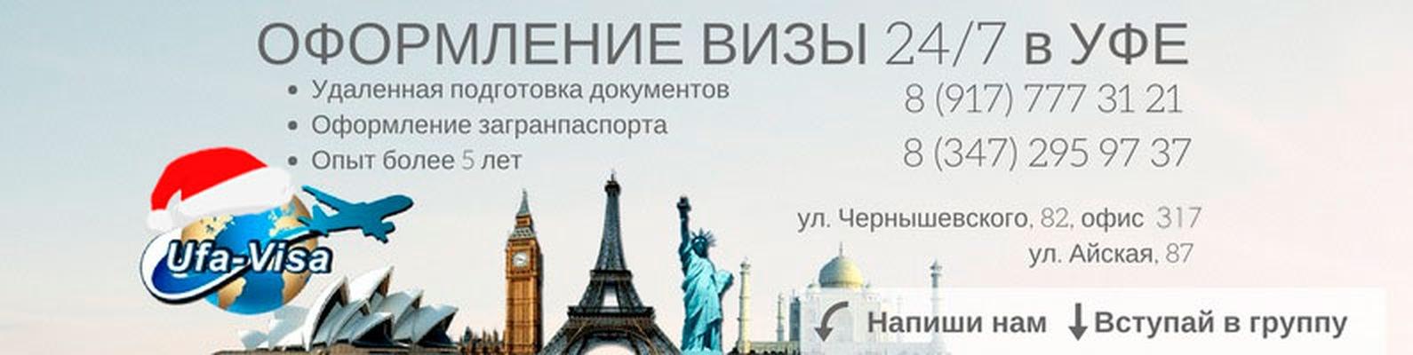 Список документы на загранпаспорт московская область