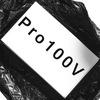Просто визитки Pro100v.ru
