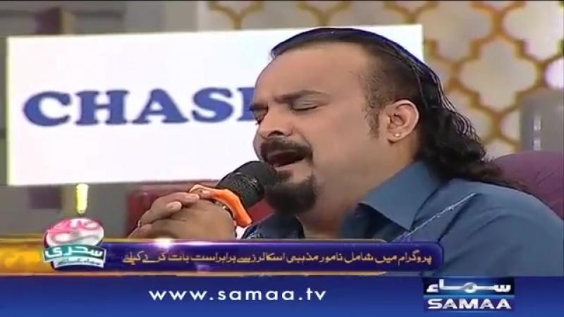 Main Qabar Andheri Main Last Kalam 22 June 2016 Amjad Sabri