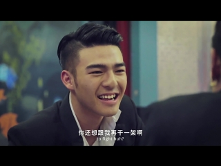 [ENG SUB] Transfered Student / 东北插班生 (Taiwan 2017)