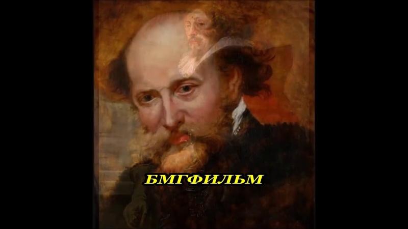 ИЗ АРХИВОВ БМГ – Рубенс и Вангелис – Древо жизни – БМГФИЛЬМ