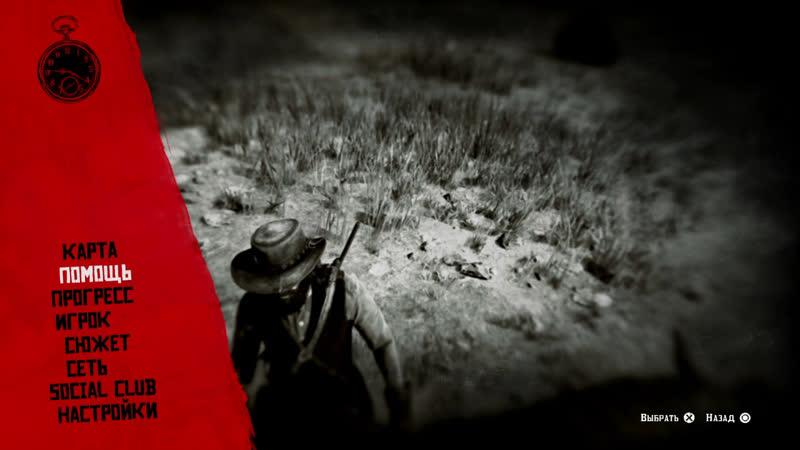 Возвращение на Дикий Запад. Начало начал стрим 25 Red Dead Redemption 2