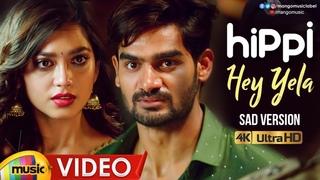 Hey Yela Sad Version Full Video Song 4K   Hippi Movie Songs   Kartikeya   Digangana   Chinmayi