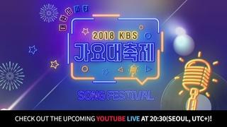 Live 2018 KBS Song Festival I KBS  !!