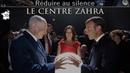 Réduire au silence le Centre Zahra cheikh Jamel Tahiri