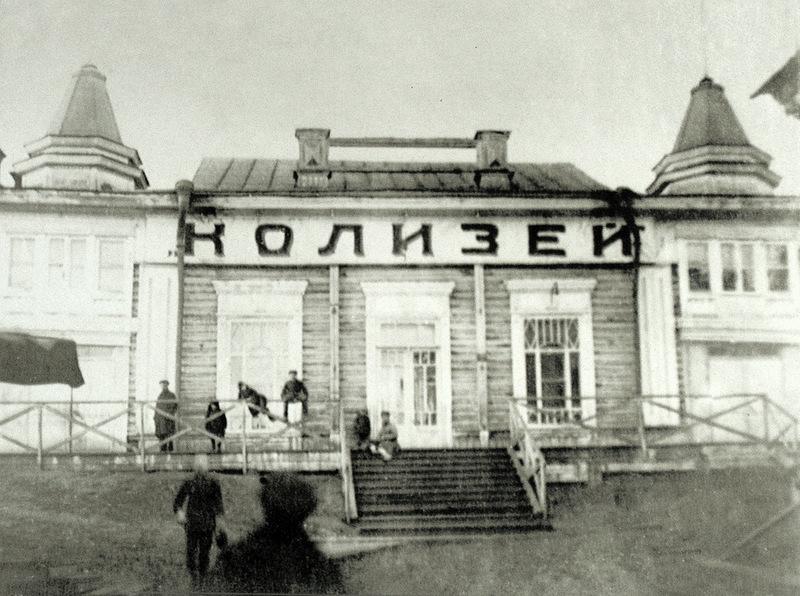Деревянные здания старой Вятки. 7 утраченных шедевров архитектуры., изображение №22
