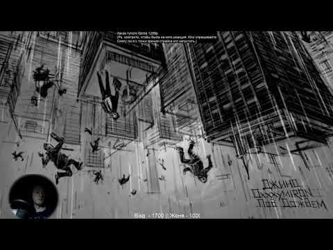 Реакция Джино feat Oxxxymiron Под дождем 2019 эт ах