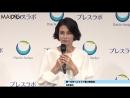 Пресс-конференция Daiichi Sankyo (18.9.20)