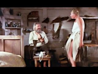 """Отрывок из фильма """"Знахарь"""" (1982)"""