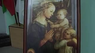 День матери ПАТИС