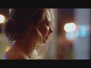 Идеальная жена 1-4 серия (2018) HD 720