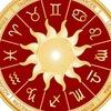 Астролог в г.Москва Таролог Регрессолог Онлайн
