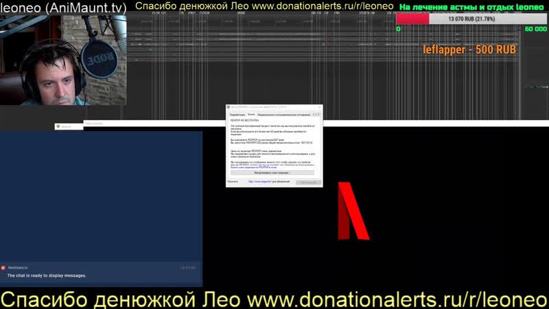 LIVE озвучка от Animaunt.tv 98 Cannon Busters На лечение связки: www.donationalerts.com/r/leoneo