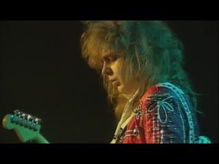 Yngwie Malmsteen - Adagio (Live In Leningrad 1989) ᴴᴰ