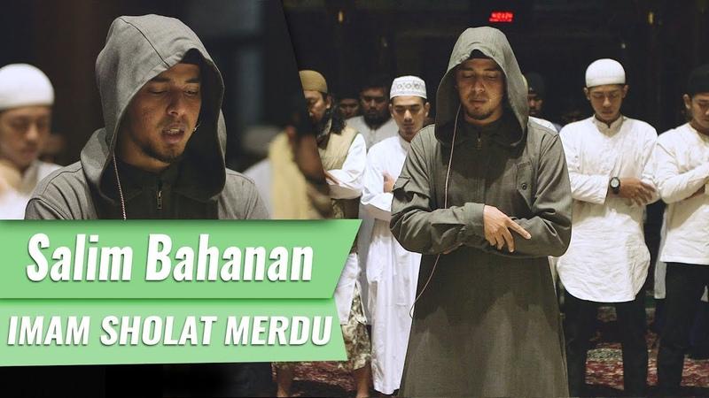 Imam Sholat Merdu | Surat Al Fatiha & Surat Ad Dhuha - Al Kafirun - Al Kautsar | Salim Bahanan